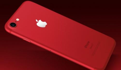 Apple, iPhone 7 RED'i tanıttı